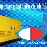 Showroom máy phát điện chính hãng chất lượng cao
