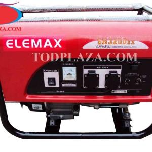 Máy phát điện Elemax 3200ex