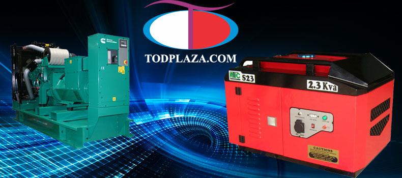 Sản phẩm và dịch vụ máy phát điện
